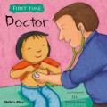 My First time - Doctors