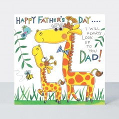 Father's Day Card - I Will Always Look Up To You